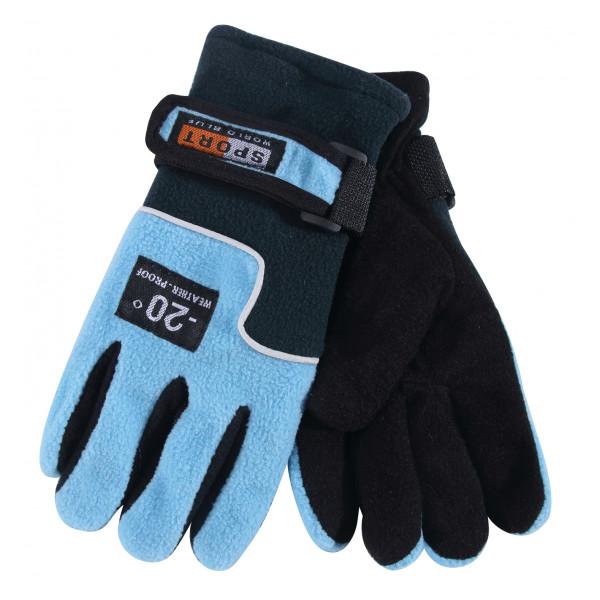 Kid's Sport Gloves