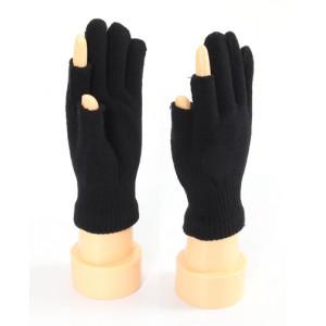 2 Finger Less Gloves