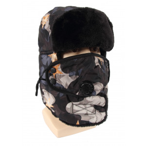 Trapper Hat w/ Fur, Camouflage