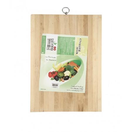 Cutting Board (10*14inch)