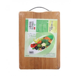 Cutting Board (8.6*12.5 inch)