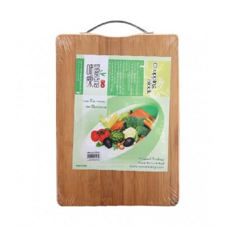 Cutting Board (8.6*12.5 inch)