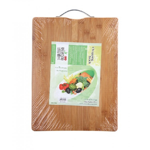 Cutting Board (10.2*14.1 inch)